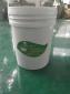 现货直销塑料薄膜环保水性油墨