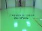 室外运动地坪-篮球场地坪漆-环保球场地坪漆-地面漆